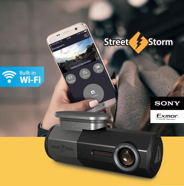 CVR-N8210W - видеорегистратор с Wi-Fi управлением