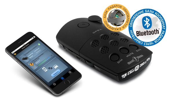 STR-9000BT с обновлением через смартфон
