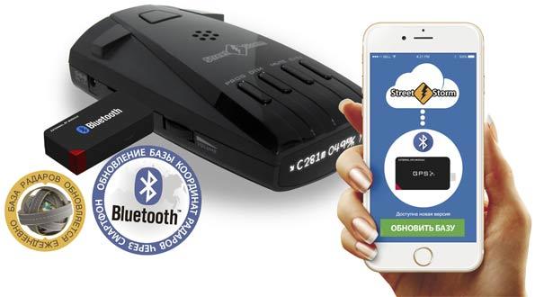 Бесплатный Bluetooth-модуль STR-BT One в каждой коробке с GPS/ГЛОНАСС детекторами